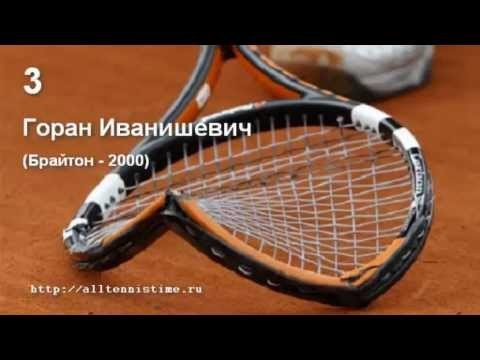 Top 10 Tennis Racquet Smashes!