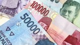Top 10 Cheapest Currencies in the World